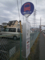 「ユナイテッドシネマ南古谷」バス停