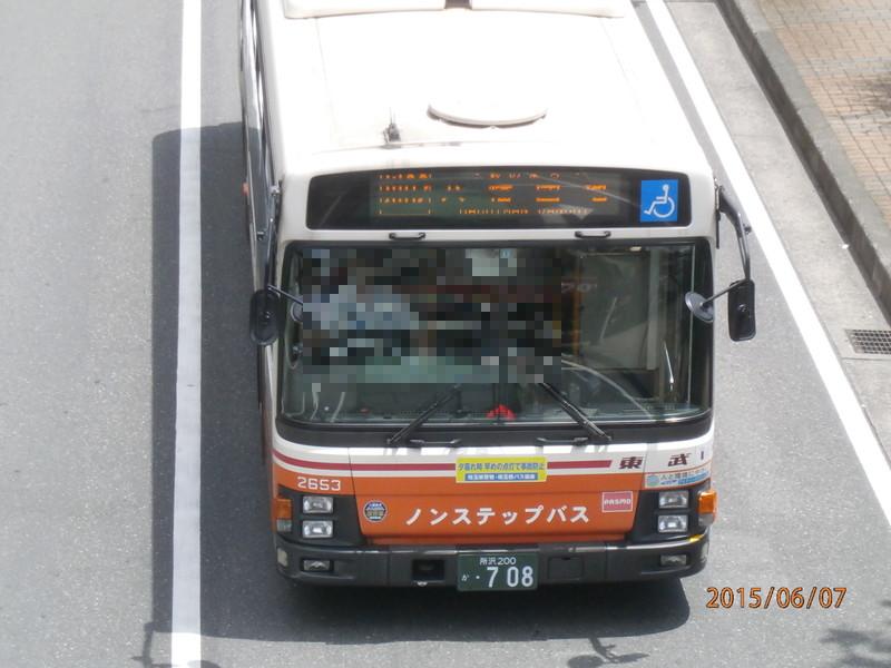 2653号車_20150607