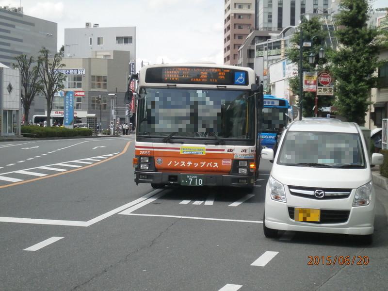 2655号車_20150620
