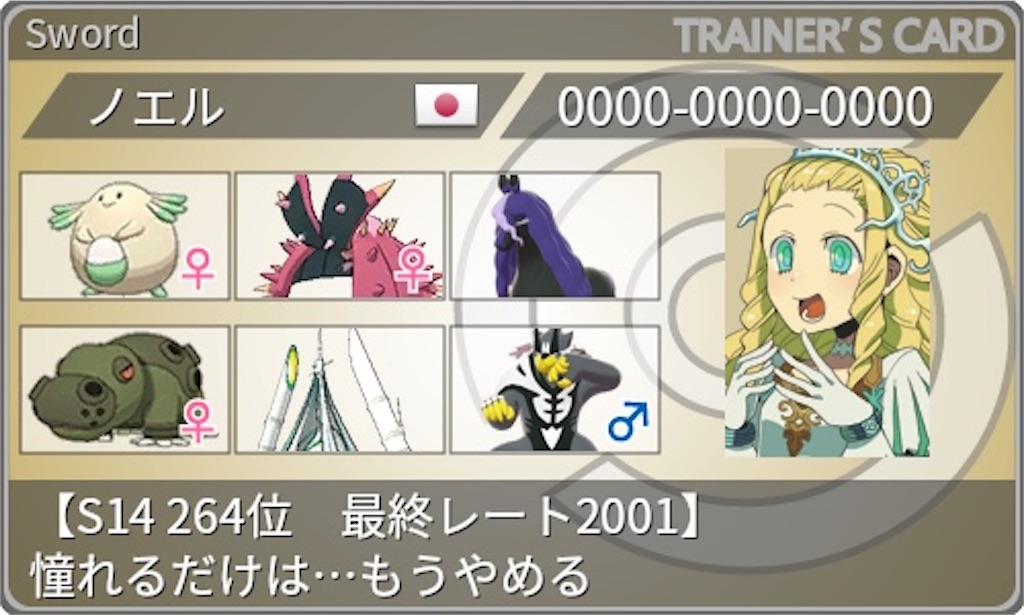 f:id:ShiranuiEru:20210201113957j:image