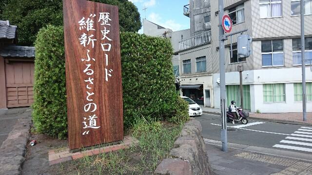 f:id:Shirayoshi:20180904233342j:image