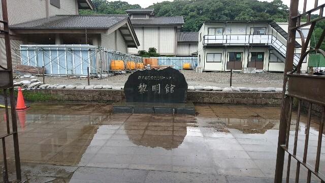 f:id:Shirayoshi:20180904234659j:image