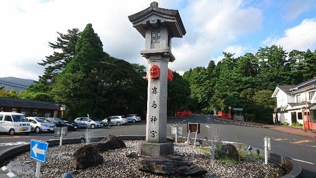 f:id:Shirayoshi:20180904235457j:image