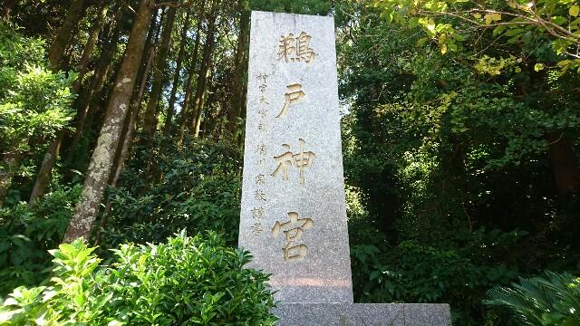f:id:Shirayoshi:20180905212746j:image