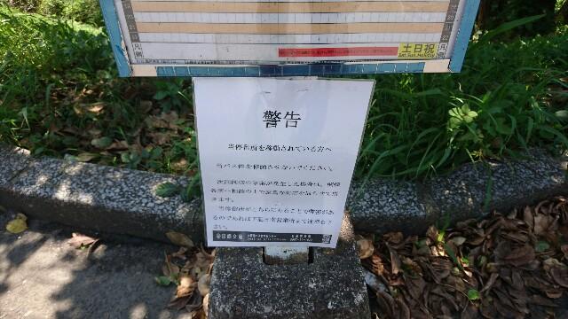 f:id:Shirayoshi:20180905220656j:image