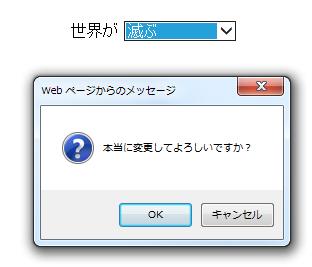 f:id:Shiro-Neko:20140712115721j:plain
