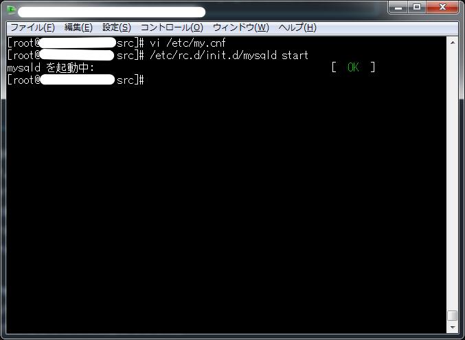 f:id:Shiro-Neko:20160529161208j:plain