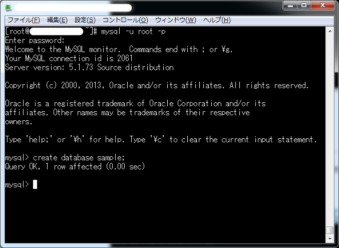 f:id:Shiro-Neko:20160607135956j:plain