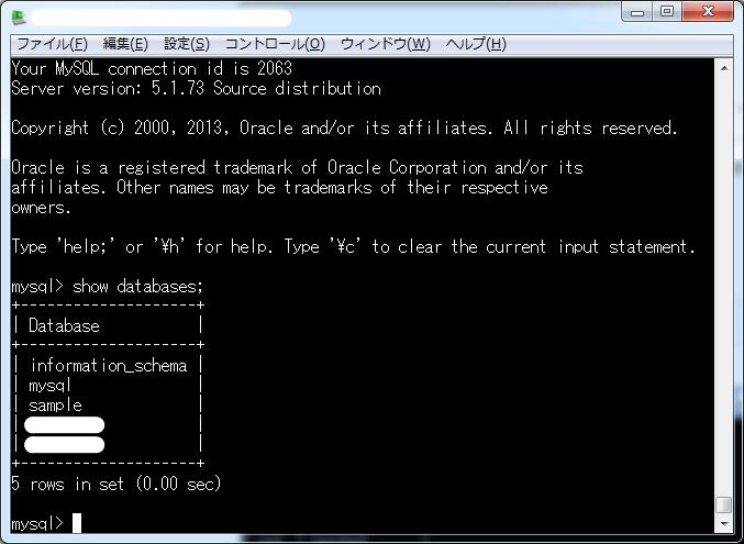 f:id:Shiro-Neko:20160607140555j:plain