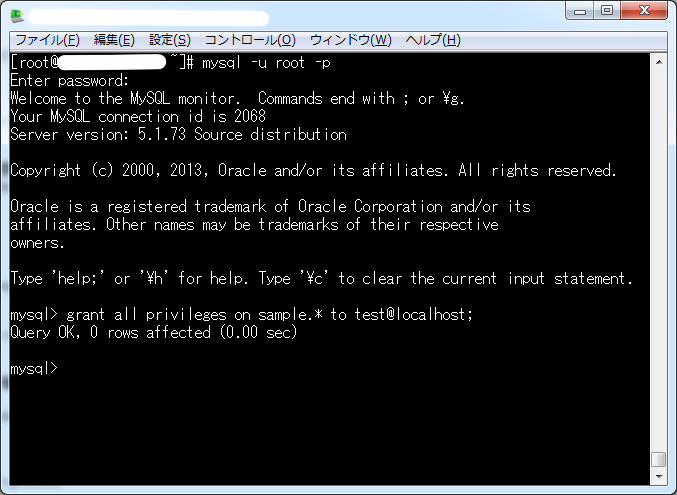 f:id:Shiro-Neko:20160607142407j:plain