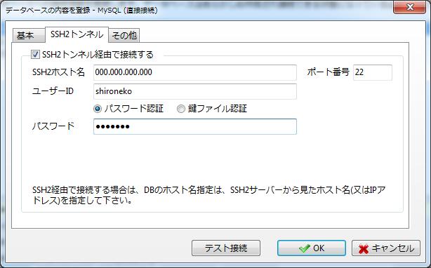 f:id:Shiro-Neko:20160607150445j:plain