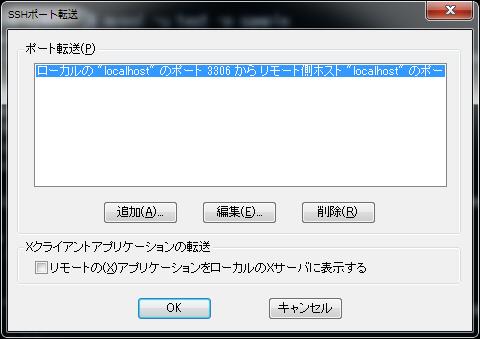 f:id:Shiro-Neko:20160607151924j:plain