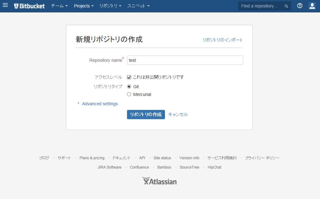 f:id:Shiro-Neko:20160610214452j:plain