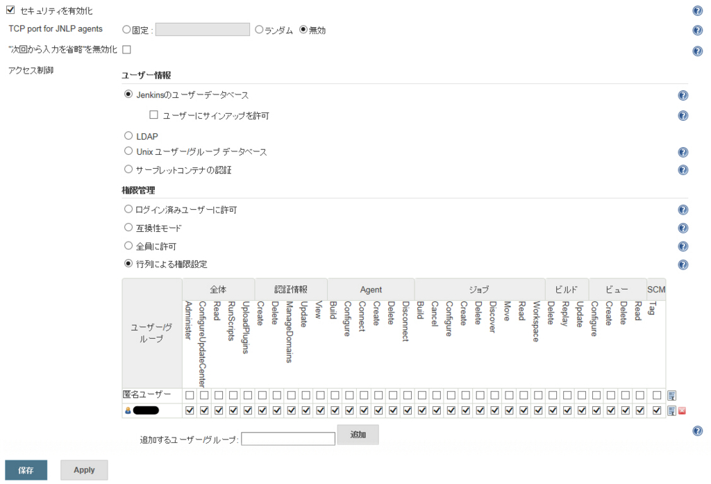 f:id:Shiro-Neko:20160619133335j:plain