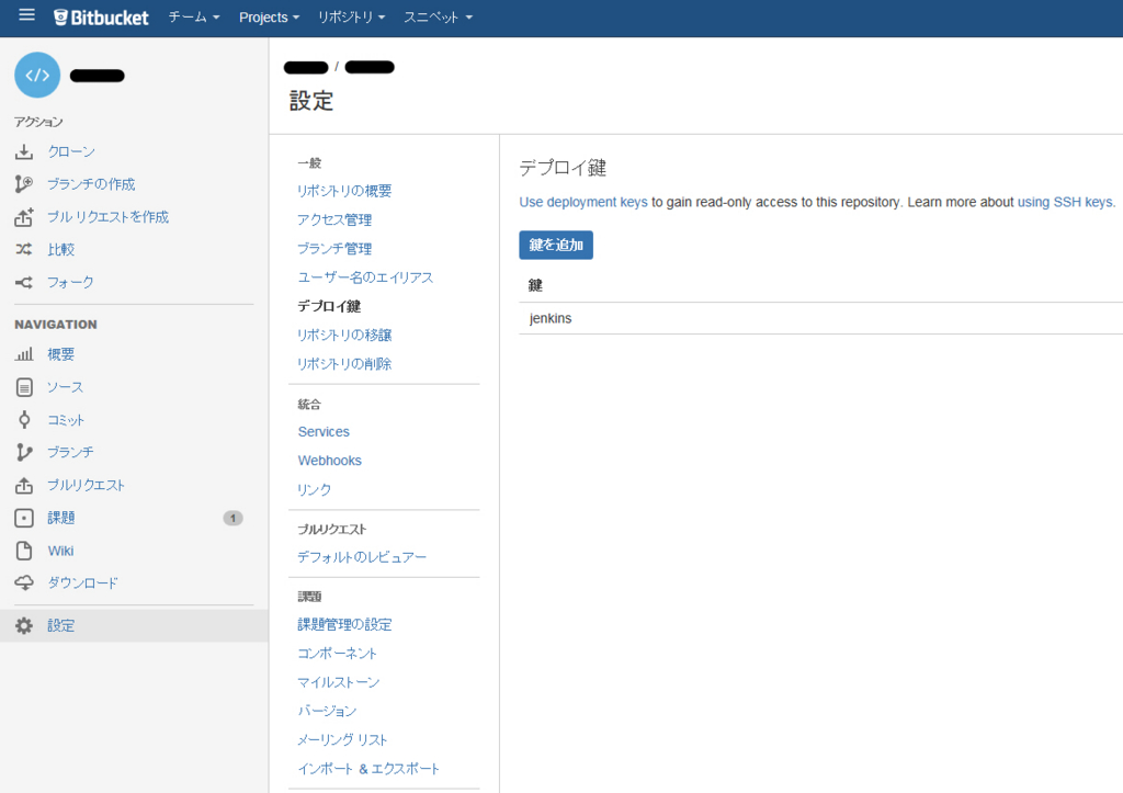 f:id:Shiro-Neko:20160619140511j:plain