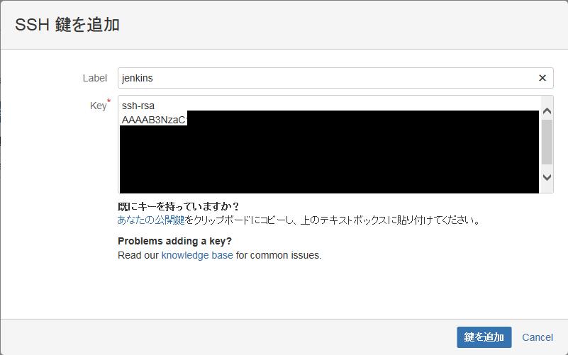 f:id:Shiro-Neko:20160619140522j:plain