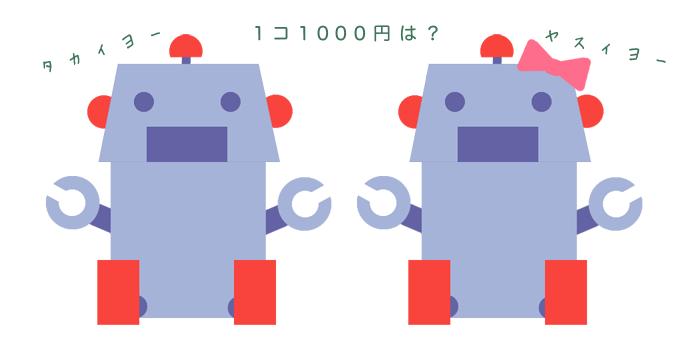 f:id:Shiro-Neko:20160721211152p:plain