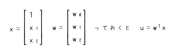 f:id:Shiro-Neko:20160726105856p:plain