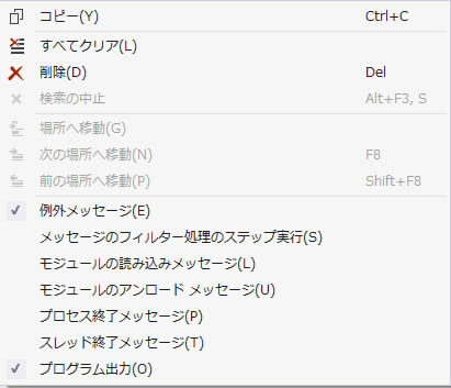 f:id:Shiro-Neko:20170301104245j:plain