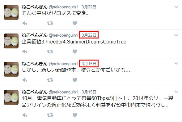 f:id:Shiro-Neko:20170324174530p:plain