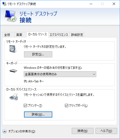f:id:Shiro-Neko:20190216102041p:plain