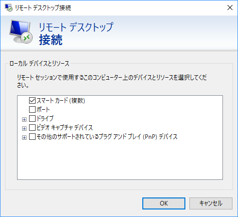 f:id:Shiro-Neko:20190216102059p:plain