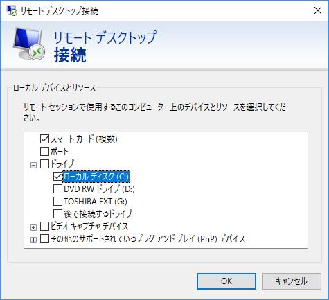 f:id:Shiro-Neko:20190216102249p:plain