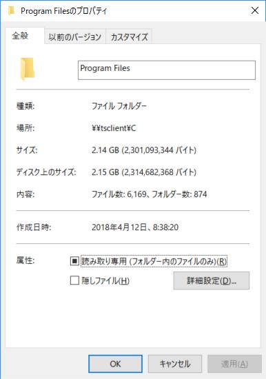 f:id:Shiro-Neko:20190216103058p:plain