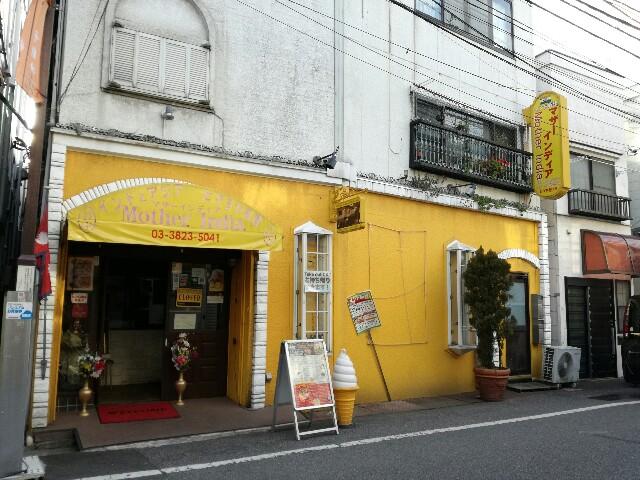 f:id:Shiro-yanaka:20170228024623j:image