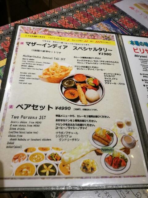 f:id:Shiro-yanaka:20170228150533j:image