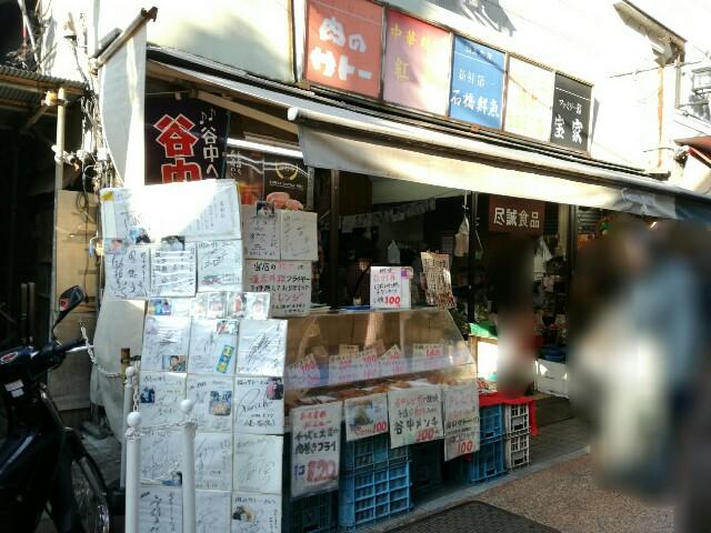 f:id:Shiro-yanaka:20170301021115j:image