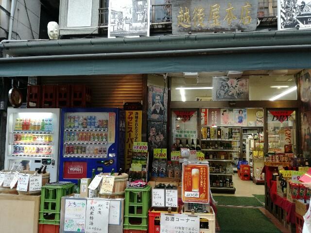 f:id:Shiro-yanaka:20170301143941j:image