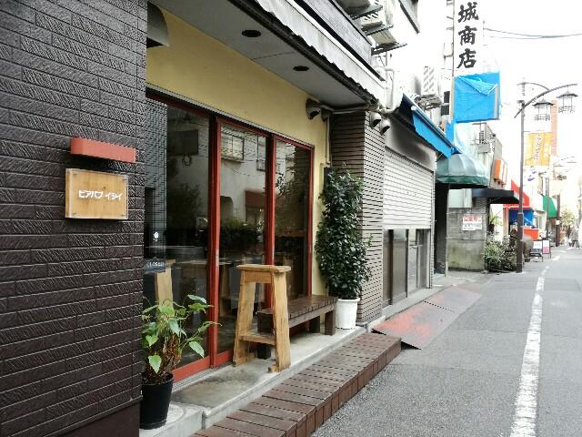 f:id:Shiro-yanaka:20170302044347j:image