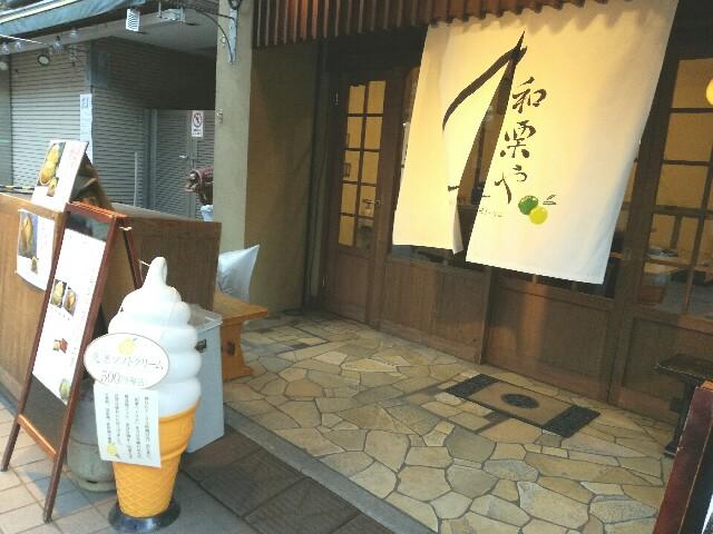 f:id:Shiro-yanaka:20170302233548j:image