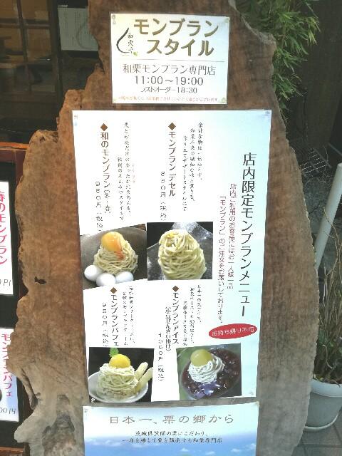 f:id:Shiro-yanaka:20170303000653j:image