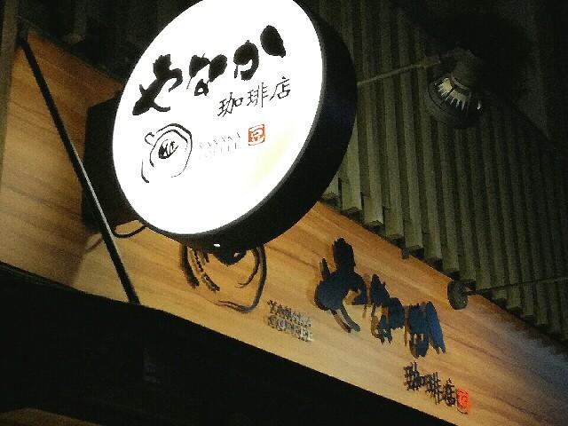 f:id:Shiro-yanaka:20170304041852j:image