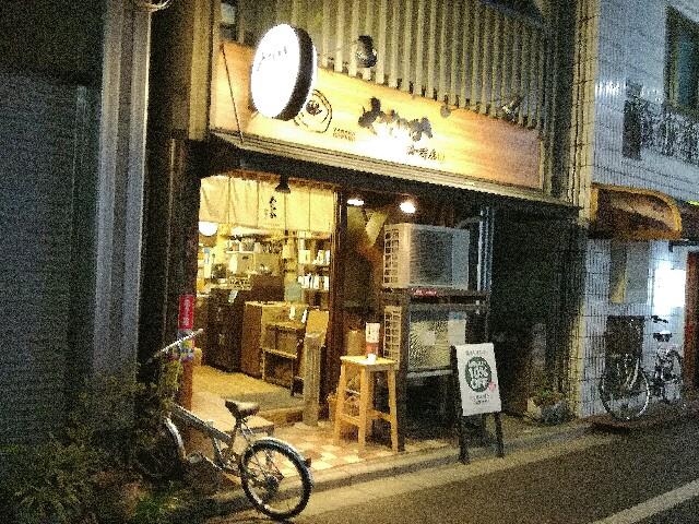 f:id:Shiro-yanaka:20170304041922j:image