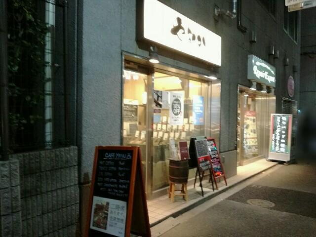 f:id:Shiro-yanaka:20170304042113j:image
