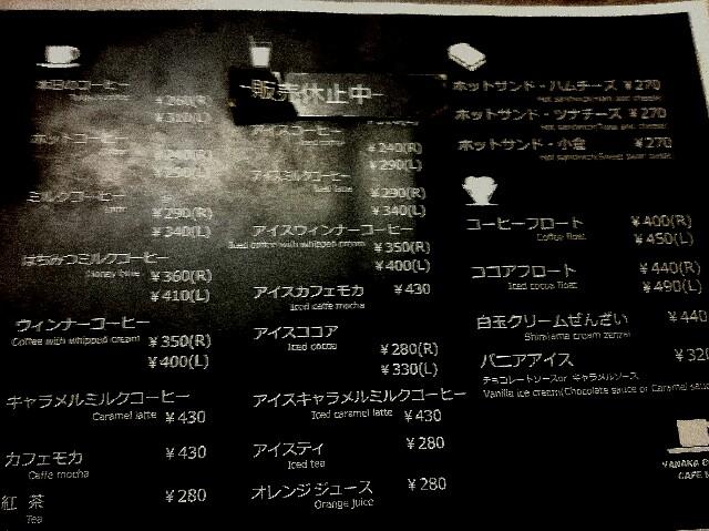 f:id:Shiro-yanaka:20170304181354j:image