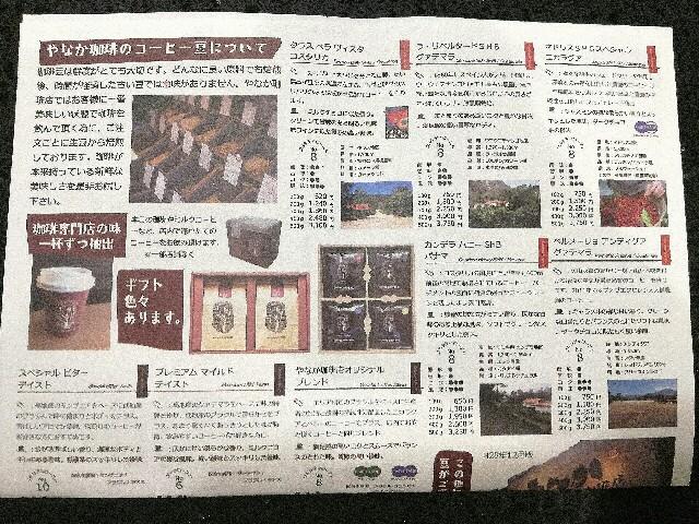 f:id:Shiro-yanaka:20170305021016j:image