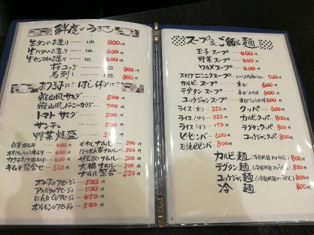 f:id:Shiro-yanaka:20170306190721j:image