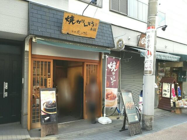 f:id:Shiro-yanaka:20170307012343j:image