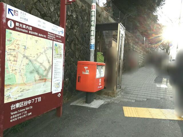 f:id:Shiro-yanaka:20170311195321j:image