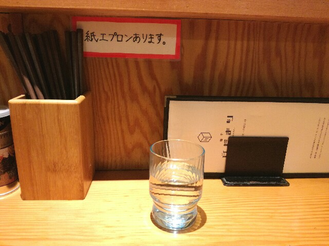 f:id:Shiro-yanaka:20170313225902j:image
