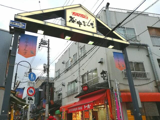 f:id:Shiro-yanaka:20170314055838j:image
