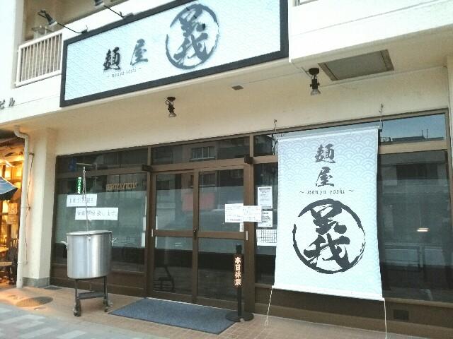 f:id:Shiro-yanaka:20170315033628j:image