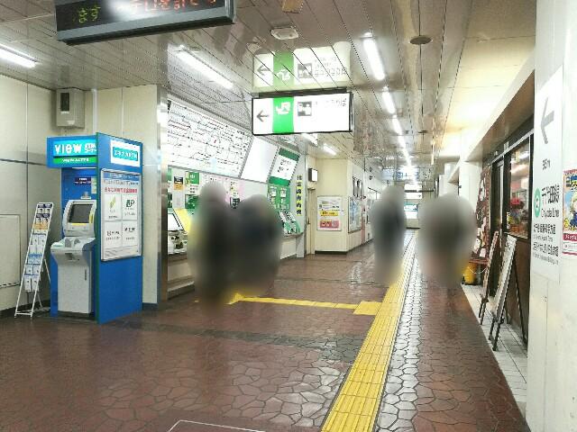 f:id:Shiro-yanaka:20170318025010j:image