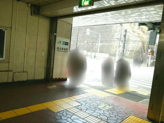 f:id:Shiro-yanaka:20170318025125j:image