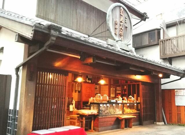 f:id:Shiro-yanaka:20170319025508j:image