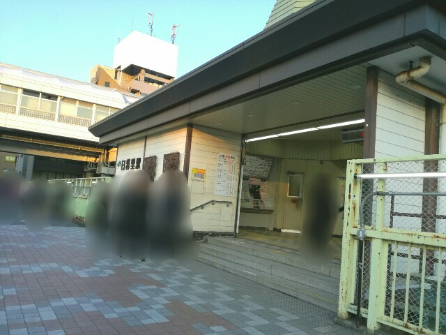 f:id:Shiro-yanaka:20170325195444j:image